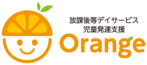 Orange|芝浜株式会社